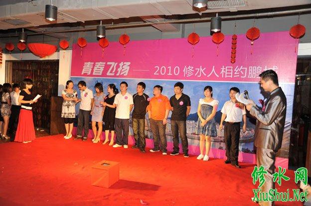 修水籍深圳老乡第四届集会图集